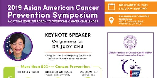 2019 Asian American Cancer Prevention Symposium