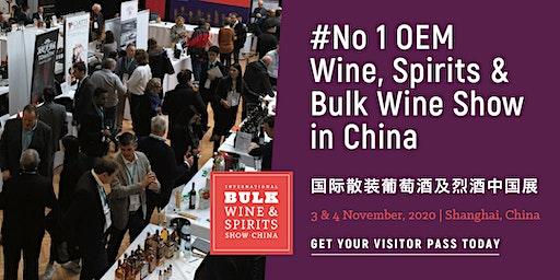 2020 International Bulk Wine and Spirits Show - Visitor Registration (China)