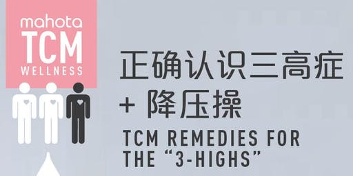 TCM Remedies for the 3-Highs