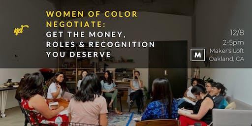 Women Of Color Negotiate: Get The Money, Roles & Recognition YOU DESERVE