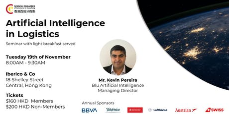 Artificial Intelligence in Logistics - A Breakfast Seminar tickets