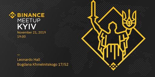 Binance Kyiv Meetup