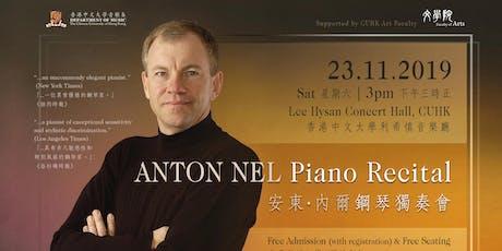 Piano Recital by Anton Nel tickets