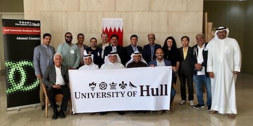 Hull's Alumni Reunion & Mini-Tour (BAHRAIN)