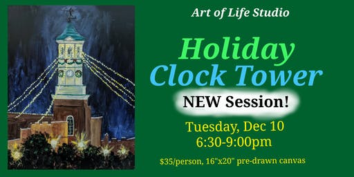 Paint Night: Holiday Clock Tower (NEW Session)