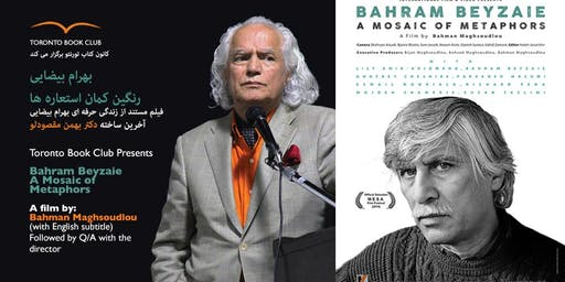 Movie Screening-1, Bahram Beyzaie, A Mosaic of Metaphors, A film by Bahman Maghsoudlou