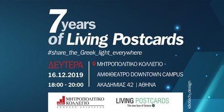 7 Years of www.living-postcards.com entradas