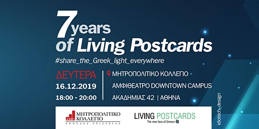 7 Years of www.living-postcards.com