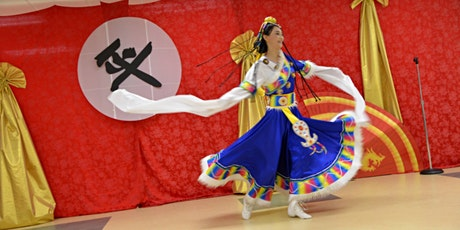 Rescheduled! Chinese New Year Celebration with Dream Performing Arts tickets