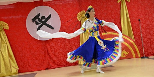 Rescheduled! Chinese New Year Celebration with Dream Performing Arts