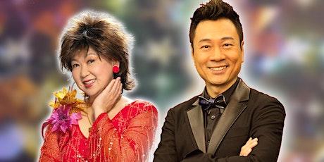 朱咪咪 黎耀祥 歡樂今宵聖誕演唱會 Choo Mimi and Wayne Lai Christmas Concert tickets