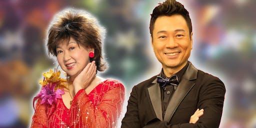 朱咪咪 黎耀祥 歡樂今宵聖誕演唱會 Choo Mimi and Wayne Lai Christmas Concert