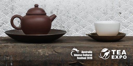 THE FUTURE OF TEA FORUM @ Sydney Tea Expo