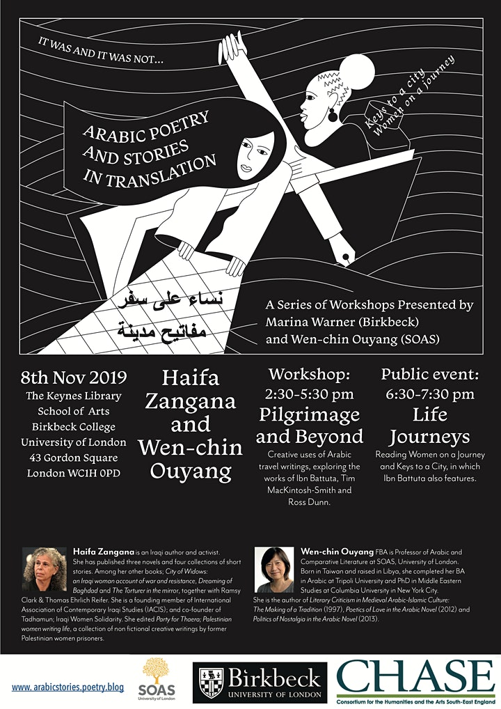 Arabic Poetry and Stories in Translation Workshop:  Pilgrimage and Beyond image