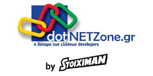 77o dotNETZone.gr Community Event By Stoiximan