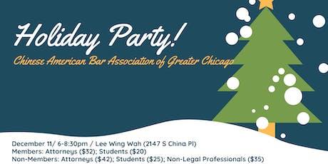 CABA 2019 Holiday Party tickets