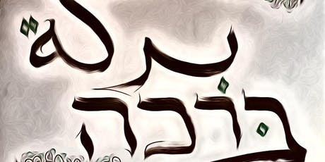 Maktuv*: An Afternoon of Islamic and Jewish Calligraphy tickets