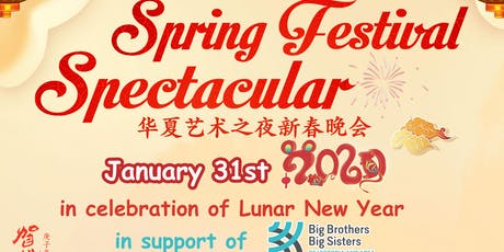 Spring Festival Spectacular 2020 tickets