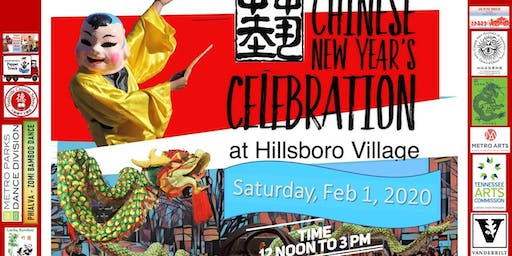 Chinese New Year Celebration at Hillsboro Village - 2/1/2020 Noon - 3 PM
