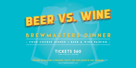 Beer Vs Wine Brewmaster's Dinner 2019 tickets