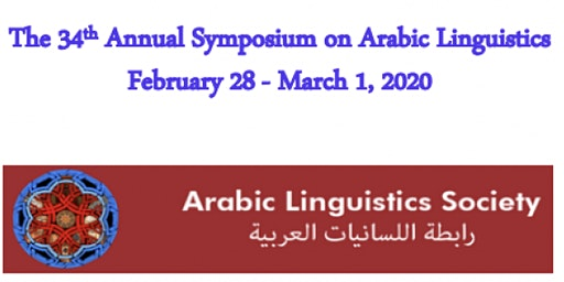 The 34th Annual Symposium on Arabic Linguistics