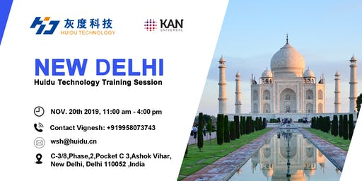 Huidu Technology Training Session - New Delhi (November 20th)