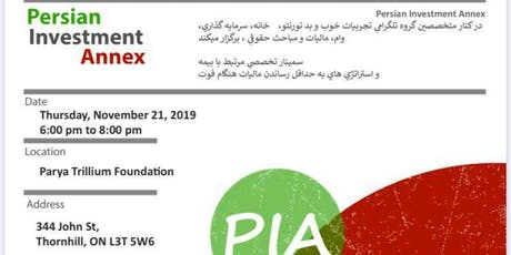 The 8th Persian Investment Annex Seminar tickets