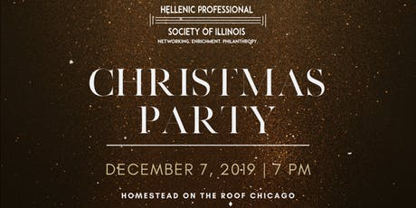 HPSI Annual Christmas Party tickets