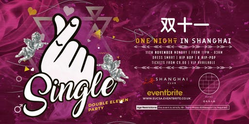 [11.11] Single Party: One Night In Shanghai