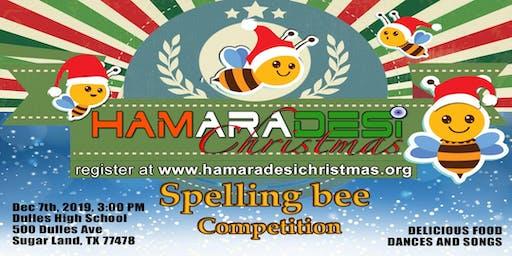 Hamara Desi Christmas - Spelling Bee 2019