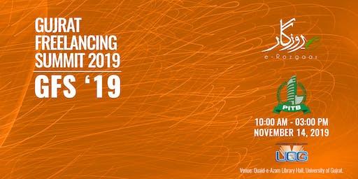 Gujrat Freelancing Summit 2019