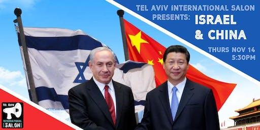INVITATION: China Israel Relations & Mossad Director (ret) Efraim Halevy, Thurs Nov 14 530pm