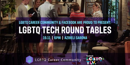 LGBTQ Career community & Facebook: Tech Round Tables