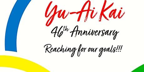 2020 Yu-Ai Kai Annual Fundraising Dinner tickets