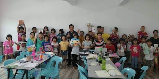 儿童理财课程-培养孩子的金钱观,价值观和人生观 @ 居林