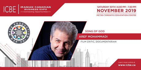 Song of God!  A Film by Aref Mohammadi tickets