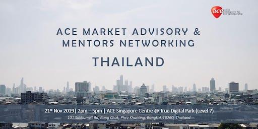 Thailand Market Advisory & Networking session