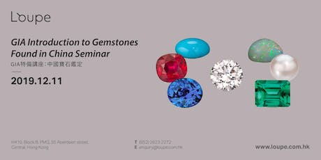 GIA Introduction to Gemstones Found in China Seminar  GIA 特備講座:中國寶石鑑定 tickets