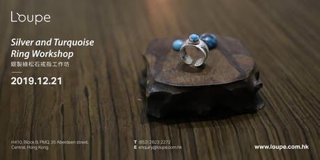 Silver and Turquoise Ring Workshop 銀製綠松石戒指工作坊 tickets