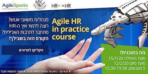 Agile HR in practice course - Israel