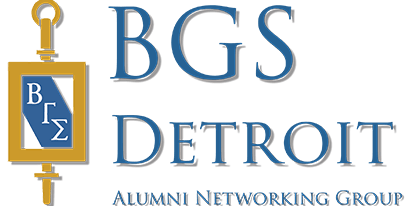 BGS Detroit - An Evening with Kristin Meekhof