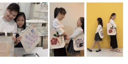 Silkscreen Tote Bag - Parent & Child Workshops