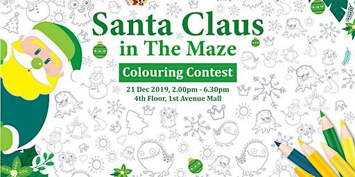 """Santa Claus in The Maze"" Colouring Contest 2019"
