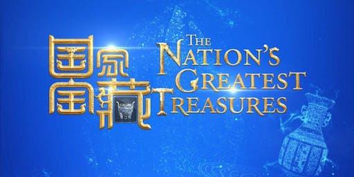 """Proiezione del film tratto dalla serie TV  """"The nation's greatest treasure"""""""