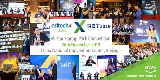 EdTechX Startup Pitch Competition - Beijing