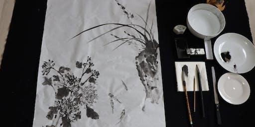 Korean Ink Painting Workshop