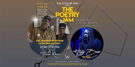 The Poetry Jam