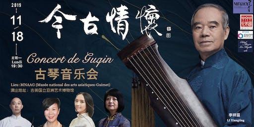 Li Xiangting - concert de Guqin