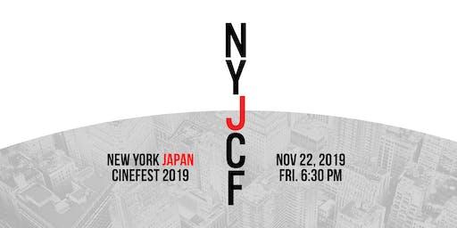 New York Japan CineFest 2019