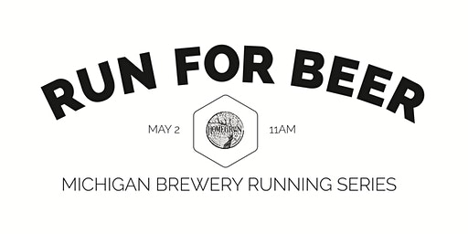 Homegrown 5K - Michigan Brewery Running Series